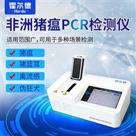 HED-PCR-8荧光PCR仪器品牌