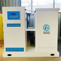 LYYTH综合门诊医疗废水处理设备
