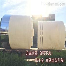 20000L20吨 pe水箱厂家