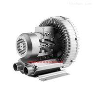 LC蟹塘/蟹池增氧单叶轮漩涡气泵/旋涡泵