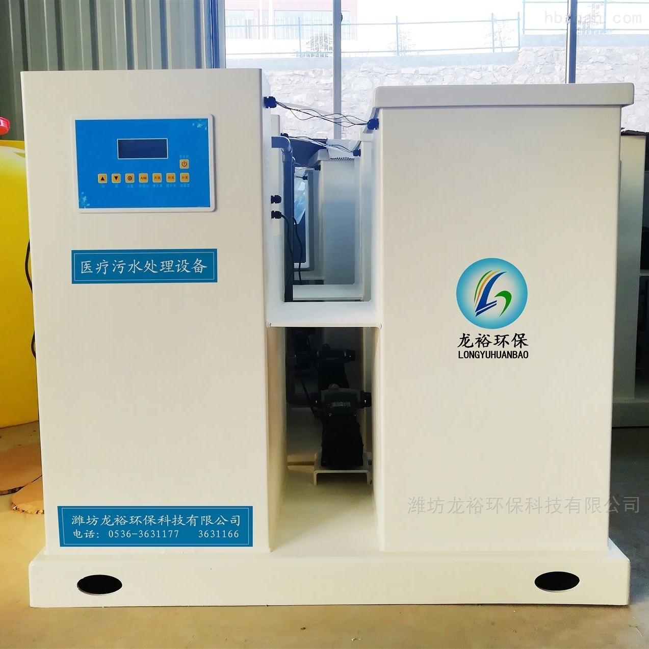 湖南门诊诊所污水处理设备