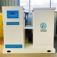 龙裕环保医院实验室污水处理设备/方案