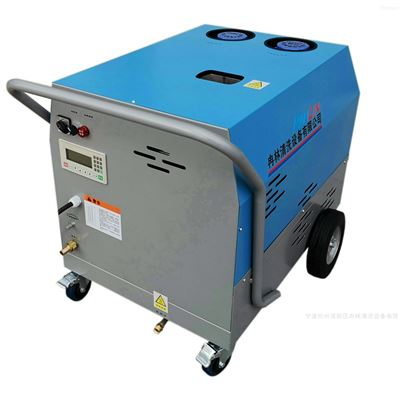 GMSR加热高压清洗机