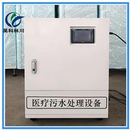 YKLC-269英科林川核酸检测污水处理设备