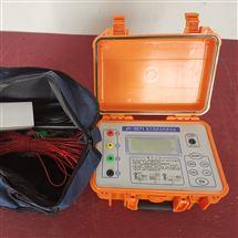 全自动接地电阻测试仪