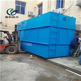 YKLC-2855小型医院污水处理设备