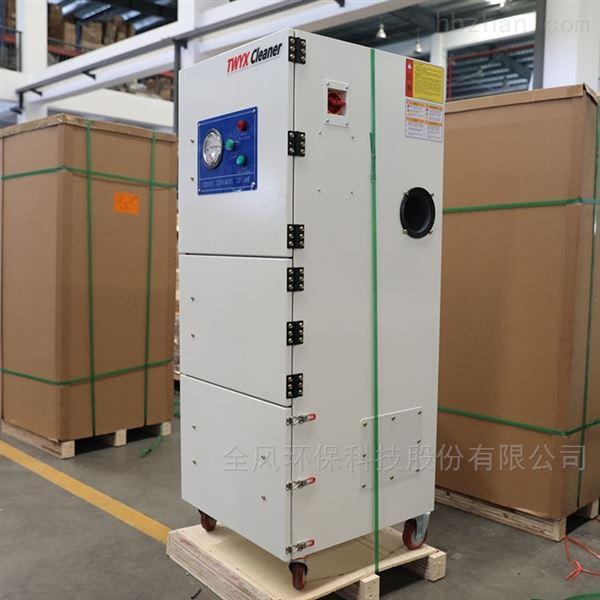 工业脉冲滤筒除尘器集尘机