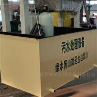 HS-YM涂装污水处理设备