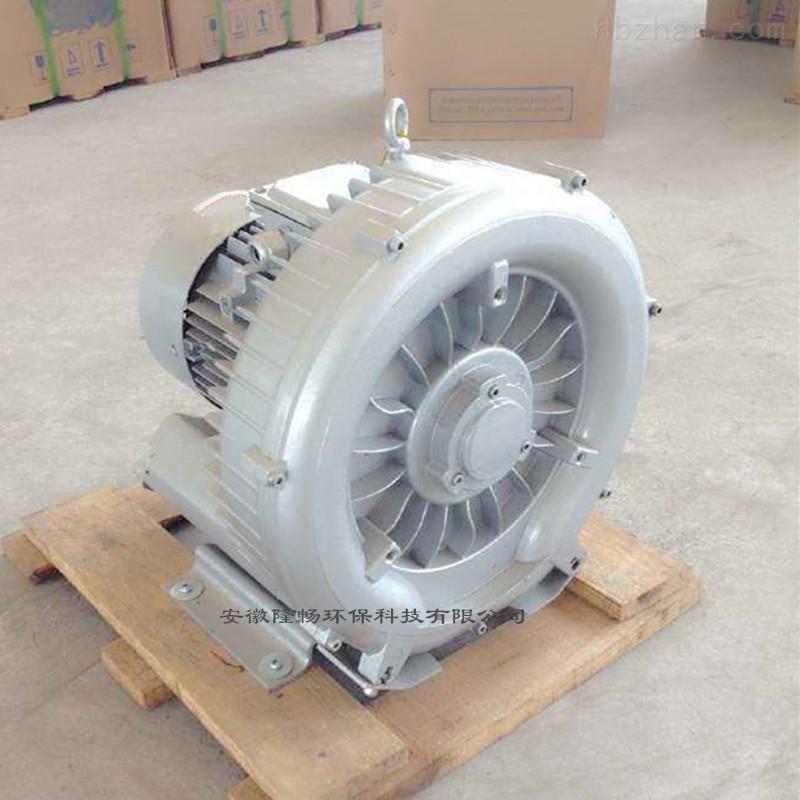 生化物料发酵曝气漩涡泵/旋涡曝气泵