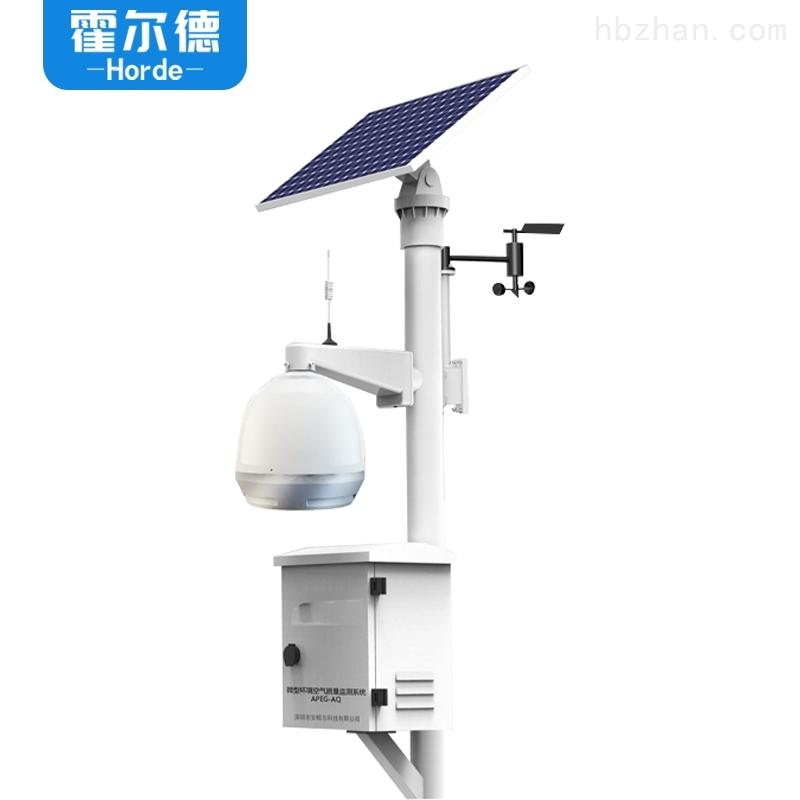 微型环境空气质量监测仪