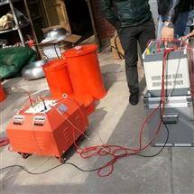 110KV串联谐振耐压试验成套装置