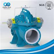 新型高效双吸中开泵