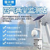 HED-APEG-AQ1网格化大气监测仪