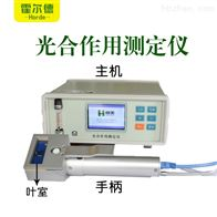 HED-GH10便携式光合仪