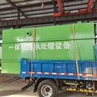养猪场污水处理设备规格型号