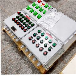 bxmd防爆照明動力配電箱