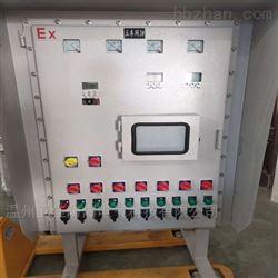 BXMD定制防爆电源柜立式碳钢材质