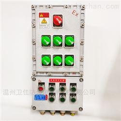 bxmd户外型防爆照明配电箱