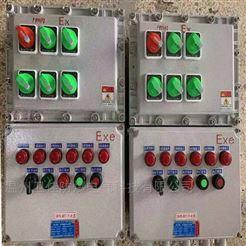 BXMD防爆照明動力配電箱的型號怎么看