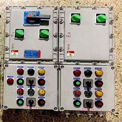bxmd防爆照明动力配电箱安装