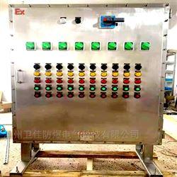 BXMD防爆型配电柜价格