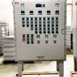 BXMD-T定制防爆配电柜电源柜