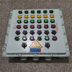 bxmdbxm53防爆照明動力配電箱