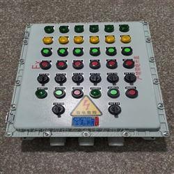 bxmdbxm53防爆照明动力配电箱