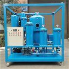 油再利用板框真空复式多用途滤油机