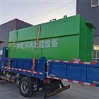 AO一体化污水处理设备技术工艺