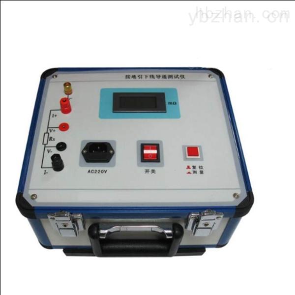 电力系统接地引下线导通电阻测试仪
