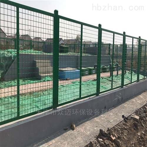 小型乡镇生活污水一体化设备天津众迈