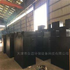ZM-100200吨乡镇生活污水一体化处理方法