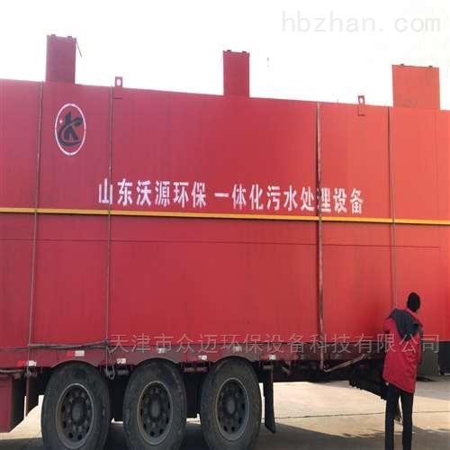 沈阳乡镇污水一体化处理设备流程