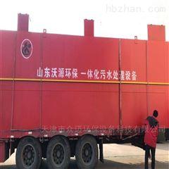 ZM-100沈阳乡镇污水一体化处理设备流程