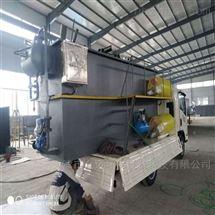 医疗污水一体化污水处理设备天津众迈厂家
