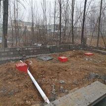 宠物医院MBR污水一体化设备