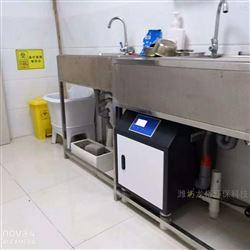 龙裕环保化验室医院污水处理设备/处理器