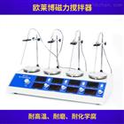 HJ-4A欧莱博数显恒温磁力搅拌器厂家