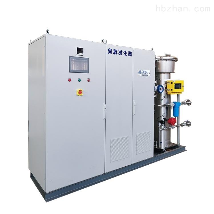 水处理设备水冷式臭氧发生器