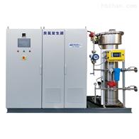 HCCF上海自来水饮用水消毒装置臭氧发生器