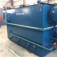 LYYTH洗碗厂污水处理回用设备价格