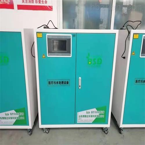 P2实验室污水处理设备供应