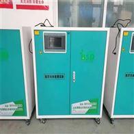 博斯达PCR移动方舱实验室污水处理设备调试
