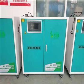 博斯达P2实验室污水处理设备供应