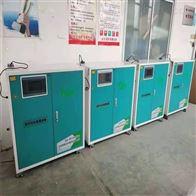 博斯达口腔医院污水处理设备操作说明