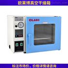 DZF-6050台式真空干燥箱 价格实惠 欧莱博 *