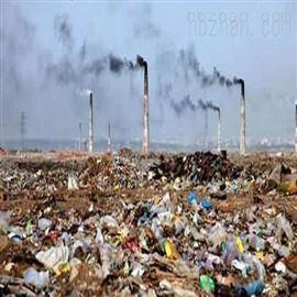 废渣检测机构