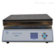 SMDB-4SMDB-4高溫數顯石墨電加熱板