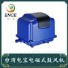 中国台湾电宝电磁鼓风机-原装中国台湾生产